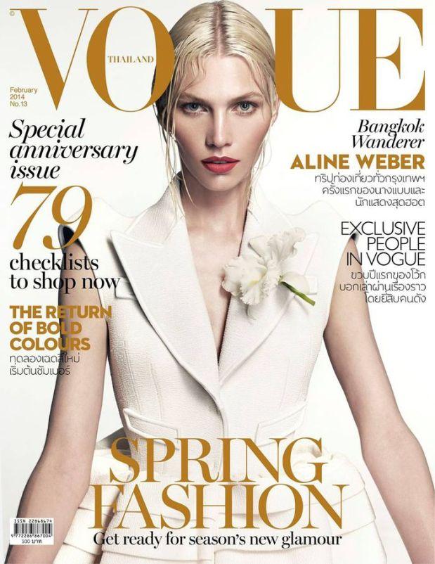 aline-weber-cover-vogue