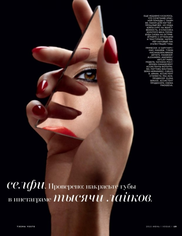 natasha-poly-by-txema-yeste-for-vogue-russia-june-2015-5.jpgzq_-620x803